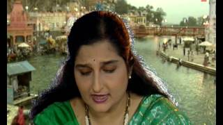 Ganga Amritwani Part 1 By Anuradha Paudwal [Full Song] I Ganga Amritwani