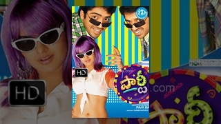Party (2006) - Full Length Telugu Film - Allari Naresh - Shashank - Madhu Sharma