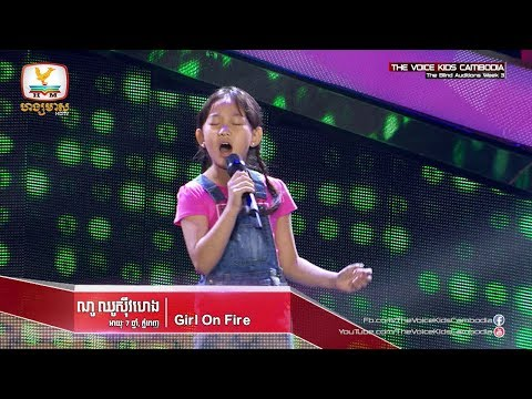Noosa Siv Heng, Girl on Fire, The Voice Kids Cambodia, Blind Auditions Week 3