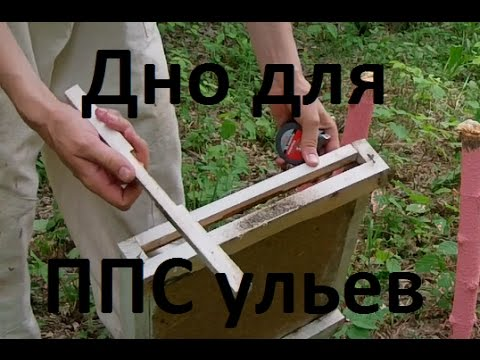 Как сделать улей из пенополистирола своими руками