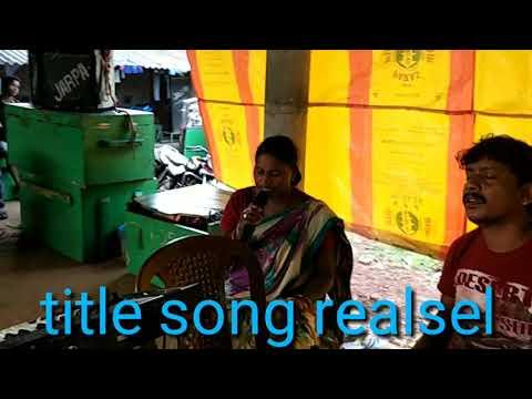 Video New santali song Adim owar jarpa Opera Title song realsel download in MP3, 3GP, MP4, WEBM, AVI, FLV January 2017