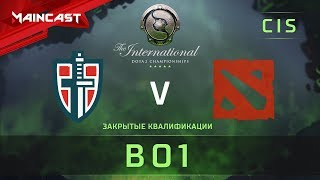 Espada vs Afk20, The International 2018, Закрытые квалификации | СНГ