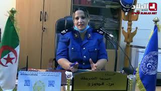 المرأة الشرطية في الجزائر.. حضور قوي جسدته العزيمة ورفع التحدي