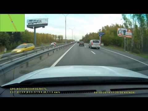 Авария в Домодедово