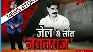 Why celebration on the release of Shahabuddin?