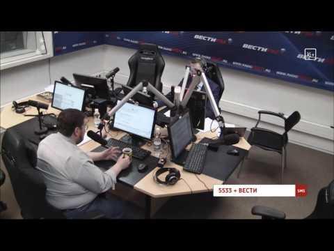 Вести ФМ онлайн: От двух до пяти с Евгением Сатановским (полная версия) 29.12.2016 (видео)