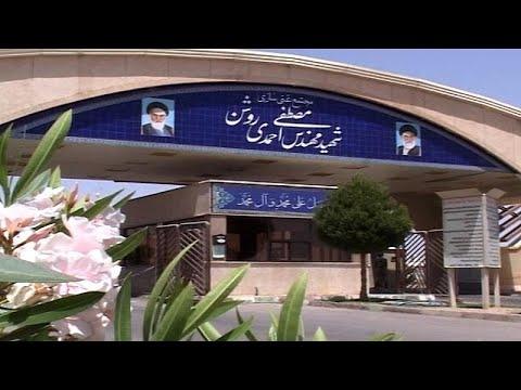 """""""Panne de courant"""" suspecte dans l'installation nucléaire de Natanz, en Iran"""