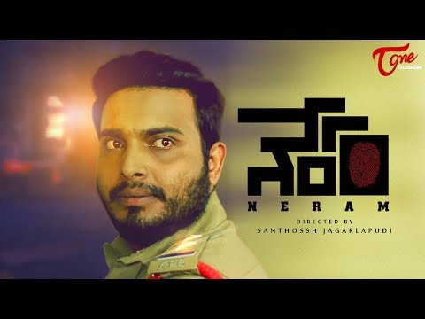Jabardasth Getup Srinu in NERAM- A Thriller Short Film