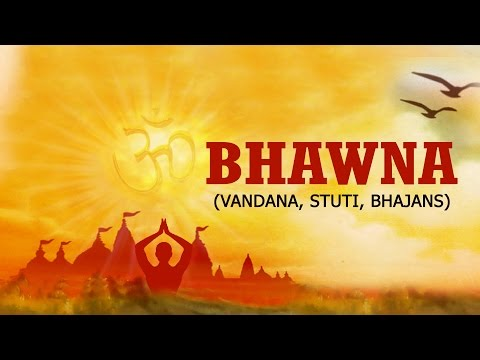 Video BHAWNA Vandana, Stuti, Bhajans USTAD AHMED HUSSAIN, MOHD. HUSSAIN I Full Audio Songs Juke Box download in MP3, 3GP, MP4, WEBM, AVI, FLV January 2017