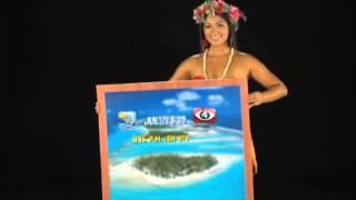 MUNDIAL TAHITI. 19 y 20 de Septiembre 2013