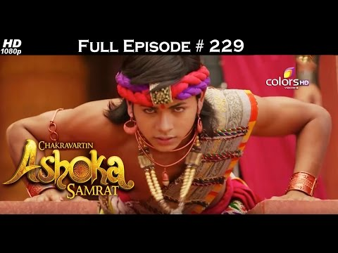 Chakravartin-Ashoka-Samrat--18th-April-2016--चक्रवतीन-अशोक-सम्राट--Full-Episode-HD