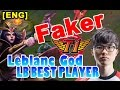 Video Faker Leblanc Best Player get huni Point - Faker Twitch Stream Highlights English subtitles