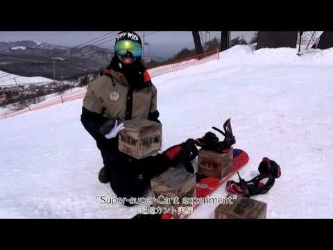 the dr doggy experimental snowboard show from japan