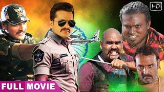 Video खेसारी सिंघम  | Khesari Lal की सबसे बड़ी हिट देशभक्ति भोजपुरी फिल्म 2019 | Akshara Singh MP3, 3GP, MP4, WEBM, AVI, FLV Juni 2019