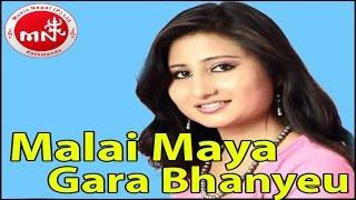 Malai Maya Gara Bhanyeu by Anju Pant