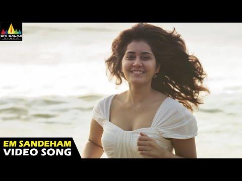 Oohalu Gusagusalade Songs   Em Sandeham Ledu Video Song   Naga Shaurya, Rashi Khanna