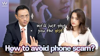 Phone scam│How to avoid phone scam? [Part5/5]