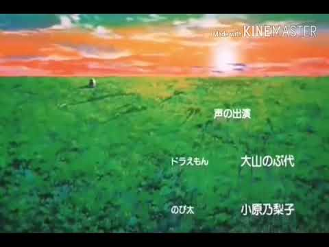 Video Doraemon movie ye bhi tha Nobita wo bhi tha Nobita ending song download in MP3, 3GP, MP4, WEBM, AVI, FLV January 2017