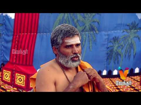 Moondravathu Kann New உடல் நலம் மற்றும் மனநலம் காக்கும் எளிய முறை பயிற்சிகள்..![Epi 66]