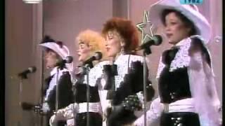 Download Lagu 1982 - Doce - Bem Bom Mp3