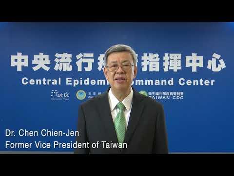 陳前副總統致詞影片
