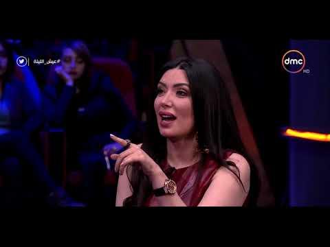 """أشرف عبد الباقي وعبير صبري وحسن الرداد يلعبون """"بدون كلام"""""""