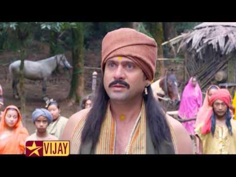 Seedhayin Raaman | 18th to 19th February 2016   Promo Serial 18 02 2016 VijayTv Episode Online