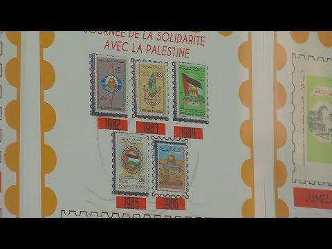 انطلاق فعاليات الدورة 12 لمعرض أكادير الدولي للطوابع البريدية والمسكوكات