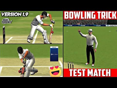 Real Cricket 18 Test Match Bowling Trick | How To Get Wickets In Test | Real Cricket 18 1.9