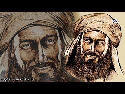 العرب اليوم - شاهد: ابن المقفع الأديب الحكيم صاحب