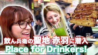 Best Drinking Spot for Boozers  in Tokyo
