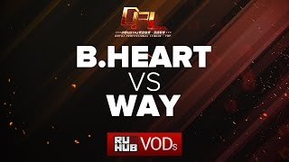 BHeart vs WAY, DPL Season 2 - Div. B, game 1 [Mila]