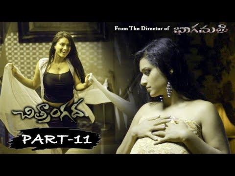 Bhaagamathie Ashok - Chitrangada Full Movie Part 11 - Anjali, Sapthagiri