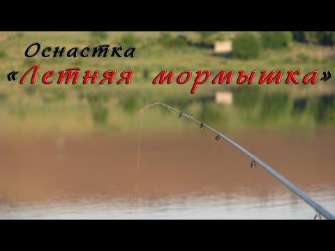 ловля на поплавочную удочку с мормышкой видео