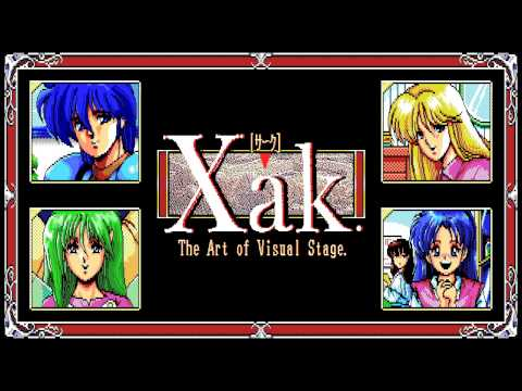 Xak I - The Art of Visual Stage (1989, MSX2, MSX2+, Microcabin)