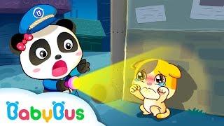 迷子になった時 アニメ❤子供向け安全教育 | 赤ちゃんが喜ぶアニメ | 動画 | BabyBus