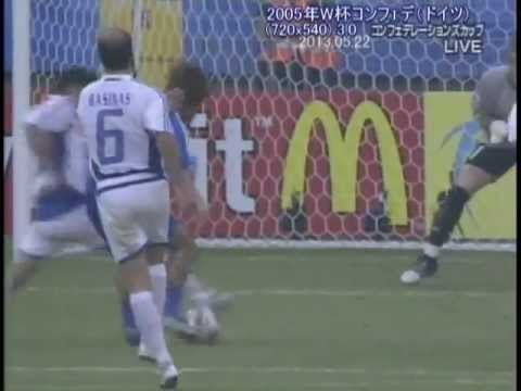 【W杯イメージトレーニング】2005年コンフェデレーションズカップ「vs. ギリシャ」