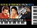 koyal si teri boli from beta keyboard cover by s.mythily