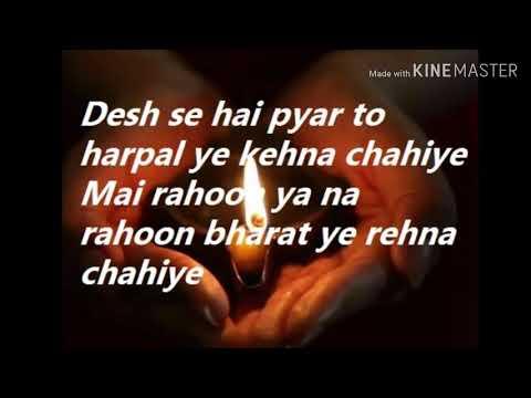 Bharat full song lyrics| Manikarnika