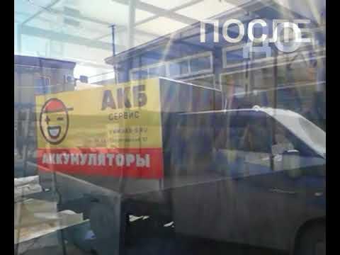 Тент с рекламой АКБ Сервис Пензатент г.Пенза