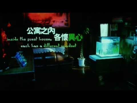 Futago 2005 - HK Movie Trailer