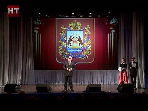 В Великом Новгороде состоялся Новогодний прием губернатора Новгородской области