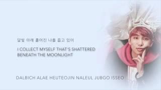 Video BTS V & Rap Monster - '4 O'Clock (네시)' [Han|Rom|Eng lyrics] MP3, 3GP, MP4, WEBM, AVI, FLV Juni 2018