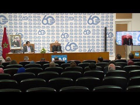 """ملتقى وكالة المغرب العربي للأنباء حول موضوع """"استقلالية الصحافة بين الأسطورة والواقع"""""""