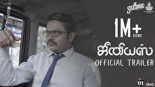 Genius – Tamil movie songs lyrics