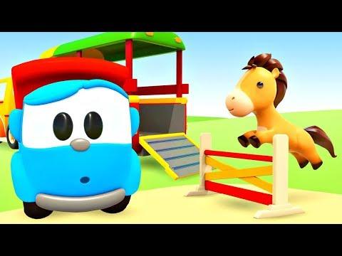 Грузовичок Лева и Трейлер для Лошадки - Мультики про машинки для малышей