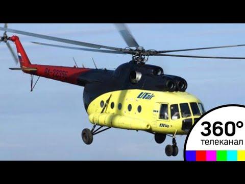 Вертолет Ми-8 авиакомпании \ЮТэйр\ потерпел крушение в Красноярском крае - DomaVideo.Ru