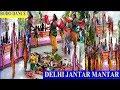 Bodoland Movement Dance at Jantar Mantar