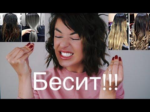 как на*бывают САЛОНЫ КРАСОТЫ | скандальное видео - DomaVideo.Ru