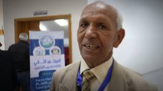 المؤتمر الثاني للاقتصاديين الزراعيين ليبيا | جامعة سبها